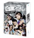 AKB48 Group Rinji Sokai - Shirokuro Tsukeyojyanaika! - (AKB Group Soshutsuen Koen + HKT48 Tandoku Koen) /   AKB48