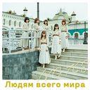 Sekai no Hito e (Type C) [CD+DVD]