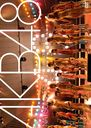NATSUMATSURI HIBIYAYAON Live DVD [Live DVD wa Derudaroukedo, Yappari Nama ni Kagiruze! AKB48 Natsu Matsuri]   / AKB48