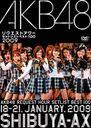 AKB48 Request Hour Setlist Best 100 2009 / AKB48