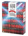 AKB48 in TOKYO DOME ~1830m no yume~ Special BOX (Ltd. Edition)
