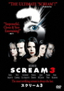 Scream 3 [Priced-down Reissue]