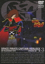Space Pirate Captain Herlock (Uchu Kaizoku Captain Harlock) Vol.3