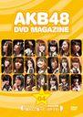 "AKB48 DVD MAGAZINE VOL.4 AKB48 17th Single Senbatsu Sosenkyo ""Kaasan ni Chikatte, Gachi Desu"" /   AKB48"