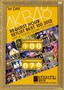 AKB48 Request Hour Setlist Best 100 2012 / AKB48