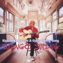 JANGO SWING / Kiyoshi Kobayashi & Gypsy Swing Gang