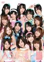 "AKB48 Team A 5th stage ""Renai Kinshi Jorei""  / AKB48"