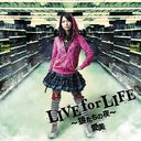 """BEN-TO (TV Anime)"" Intro Theme: LIVE for LIFE"