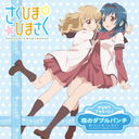 "Yuruyuri Duet Song ""Koi no Double Punch"" [Himasaku Edition w/ Character Card]"