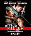 Office Killer [Priced-down Reissue] [Blu-ray]