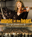 Music Of The Heart [Priced-down Reissue] [Blu-ray]