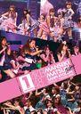 AKB48 Manseki Matsuri Kibo Sanpi Ryoron DVD Tanpin Dai 1 Kouen  / AKB48