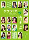 "AKB48 Concert ""Surprise wa Arimasen"" Team K Design Box  / AKB48"
