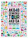 """AKB48""""AKB ga Yattekita!!"""" Special BOX / AKB48"""