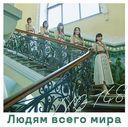 Sekai no Hito e (Type B) [CD+DVD]