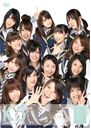 "Team K 5th stage ""Sakaagari""  / AKB48"