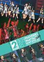 AKB48 Manseki Matsuri Kibo Sanpi Ryoron DVD Tanpin Dai 2 Kouen  / AKB48