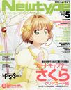 Newtype May 2018 Issue [Cover & Poster] Cardcaptor Sakura Clear Card Hen w/ Poster feat.