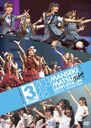AKB48 Manseki Matsuri Kibo Sanpi Ryoron DVD Tanpin Dai 3 Kouen  / AKB48