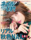 Nail UP! / Boutique Sha