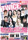 K-POP GIRLS BEST COLLECTION WANT YOU!! TWICE (Mediax MOOK)