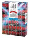 AKB48 in TOKYO DOME ~1830m no yume~ Special BOX