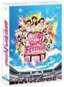 AKB48 Super Festival - Nissan Stadium, Chicche! Chicchakunaishi!! - / AKB48