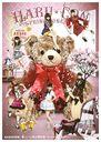 AKB48 Tandoku Haru Con in Kokuritsu Kyogijo - Omoide wa Zenbu Koko ni Suteteike! - / AKB48