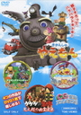 CG Toei Anime Matsuri / Animation