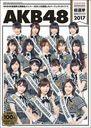 AKB48 General Election Official Guide Book / AKB48 Group