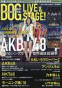 BOG LIVE & STAGE! / Japan Print Systems