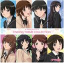 Amagami SS (TV Anime) Ending Theme Collection