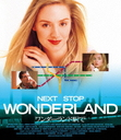 Next Stop.Wonderland [Priced-down Reissue] [Blu-ray]