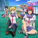 Maken-ki! Original Soundtrack