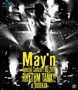 May'n Special Concert BD 2011 RHYTHM TANK!! at Nippon Budokan [Blu-ray]