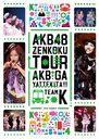 """AKB48""""AKB ga Yattekita!!"""" Team K / AKB48"""