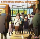 """K-On! (Theatrical Anime)"" Original Soundtrack"