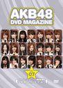 """AKB48 DVD MAGAZINE VOL.7 AKB48 22nd Single Senbatsu Sosenkyo """"Kotoshi mo Gachi Desu""""  / AKB48"""