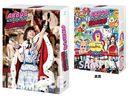 AKB48 45th Single Senbatsu Sosenkyo - Boku Tachi wa Dare ni Tsuiteikebaii? - / AKB48
