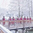 Title is to be announced (3rd Single) / NGT48