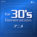 for 30's generation Anime - Minna Anime ga Suki Datta