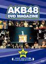 AKB48 DVD MAGAZINE VOL.5 AKB48 19th Single Senbatsu Janken Taikai / AKB48