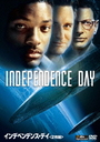 Independence Day [Limited Release]