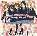 """K-On! (Theatrical Anime)"" Theme Song & Intro Song: Unmei wa Endless! [Limited Edition]"