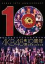 AKB48 Gekijyo Open 10 Shunen Kinen Sai & AKB48 Gekijyo 10 Shunen Tokubetsu Kinen Koen / AKB48