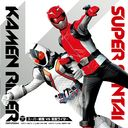 CD Twin Super Sentai VS Kamen Rider
