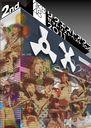 AKB48 Request Hour Setlist Best 100 2011 Day 2 / AKB48
