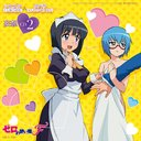 Zero no Tsukaima F (Familiar of Zero F) (TV Anime) Moso CD 2 Siesta & Tabatha