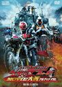 Kamen Rider x Kamen Rider Wizard & Fourze: Movie War Ultimatum Theatrical Version/Sci-Fi Live Action