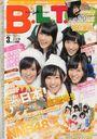 B.L.T Fukuoka Hiroshima / Tokyo News Service